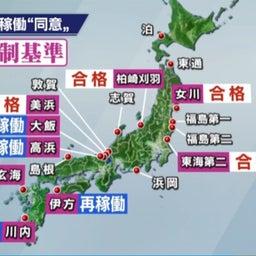 画像 中国はワクチン外交で影響力拡大?被害国日本はワクチン接種遅れ国民の負担増っておかしくない? の記事より 11つ目