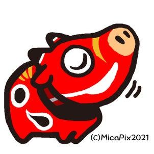 わたしの描初めは赤ベコさんの画像