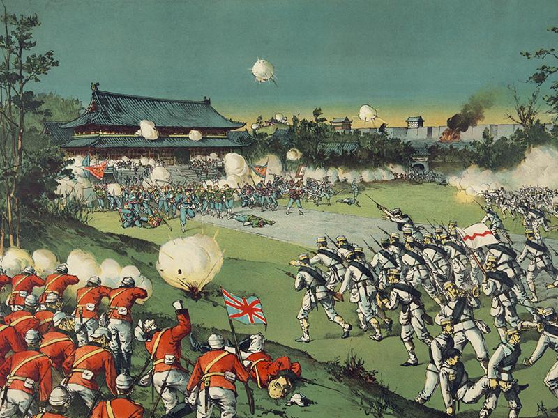 清と8カ国連合の戦闘