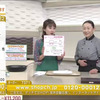 新年のショップチャンネル、生出演のお知らせ☆の画像