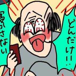 画像 【読者置いてけぼり】花郎を見て思い付きで動画アップしてます【爆裂】 の記事より 9つ目