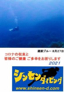 20210101