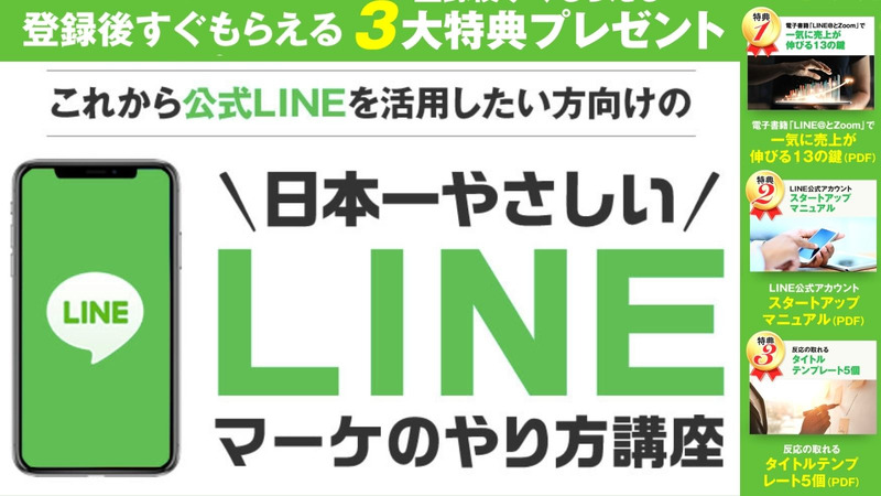 https://saruwaka2020.co.jp/lp/index2.html