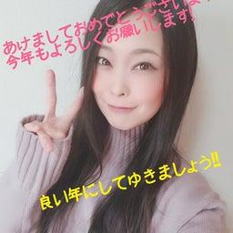 画像 新年あけましておめでとうございます! の記事より 2つ目