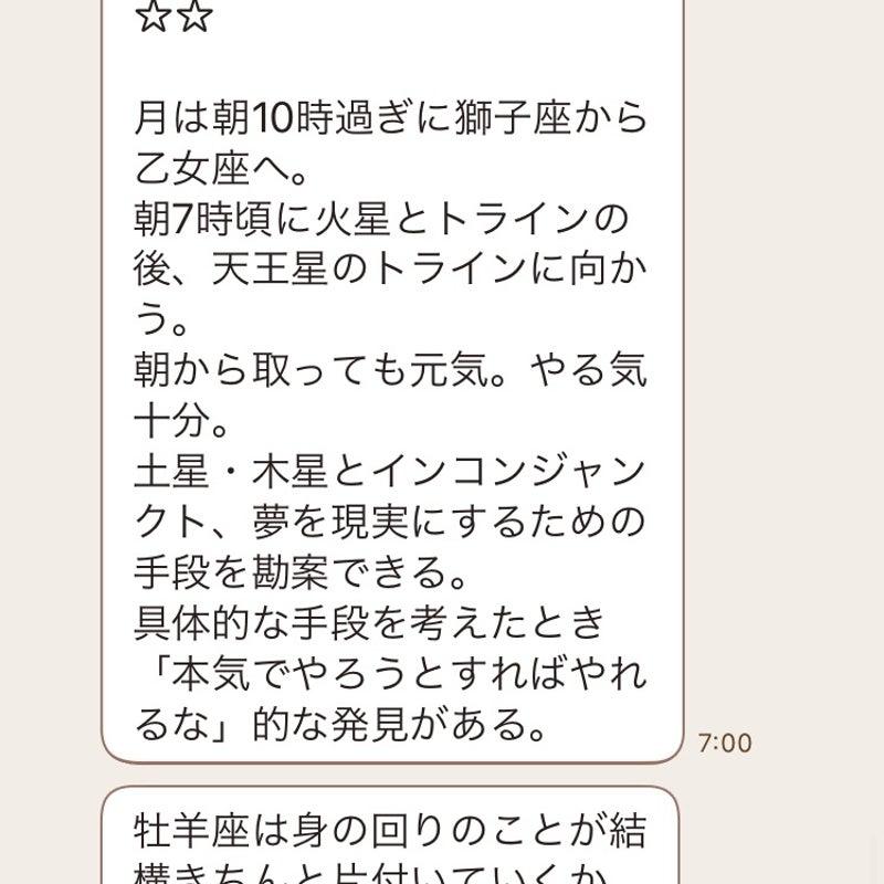 ゆかり トレ 石井 筋