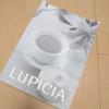 しばらく紅茶は買わなくて済みそうなルピシア福袋♡の画像