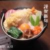 埼玉食品サンプル教室 「今年もどうぞよろしくお願いします」の画像