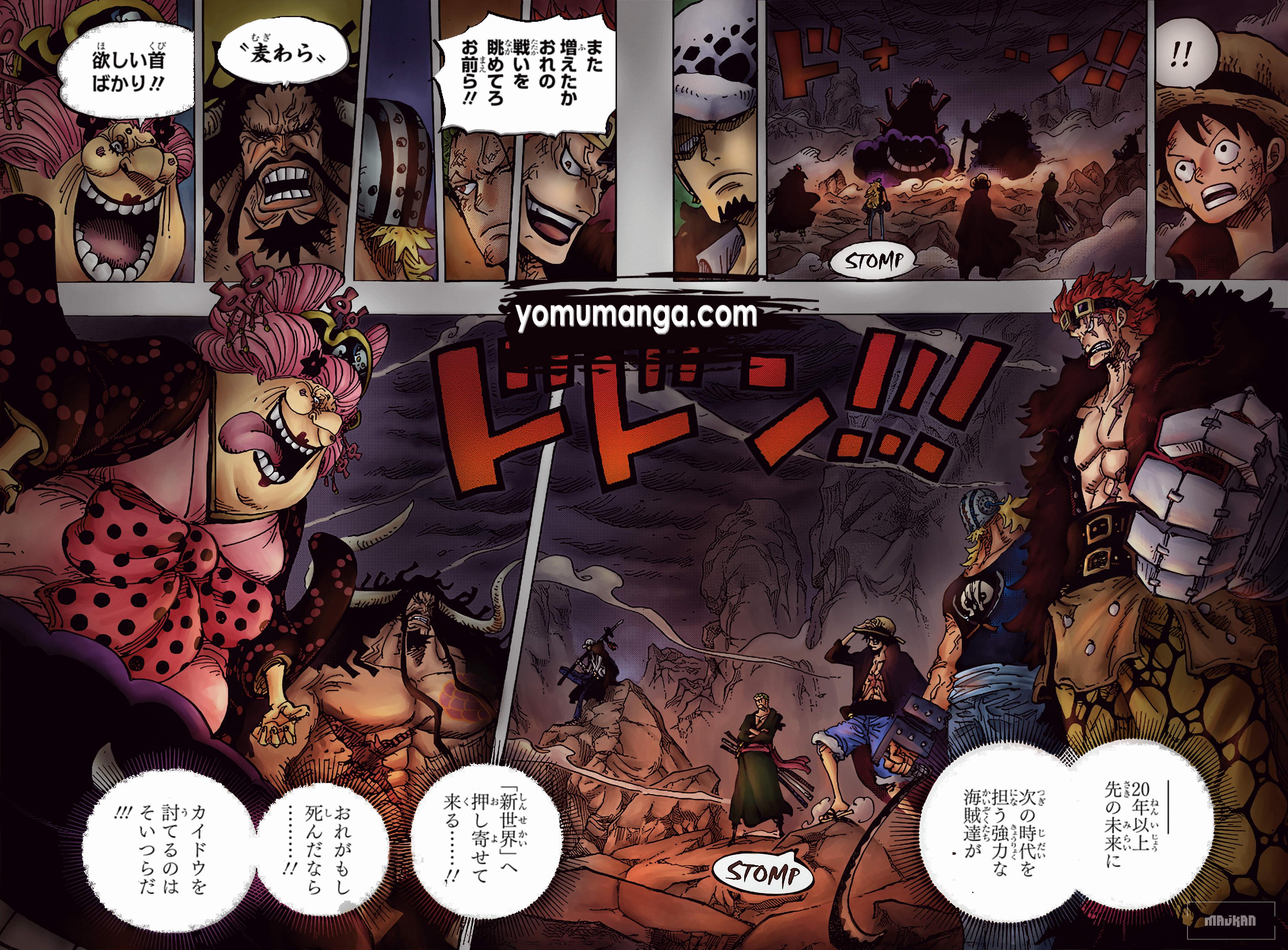 Raw 進撃 漫画