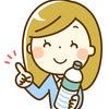 毎朝コップ1杯の水を飲むメリット☆の画像