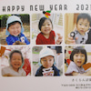 A HAPPY NEW YEAR  2021の画像