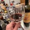 昨日〜俺の生まれ年のワイン飲みましたです❣️の画像
