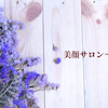 【新メニューが登場です!】今月の~yococo~メニューのお知らせ^^の画像