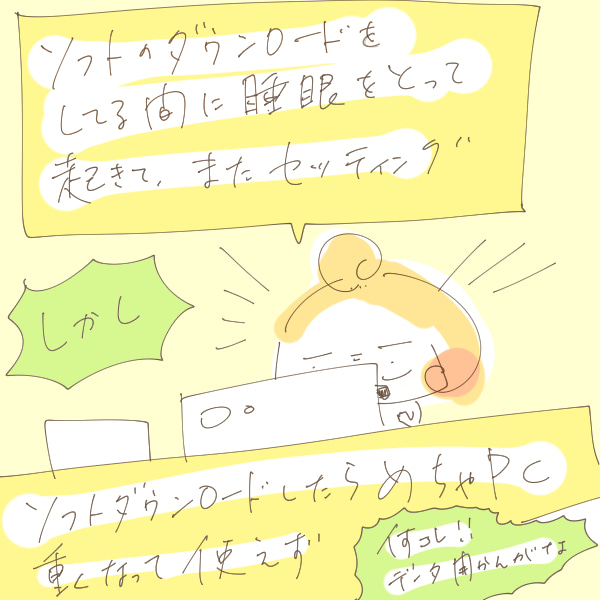 原田ゆうか 似顔絵 徳島 漫画 円形似顔絵
