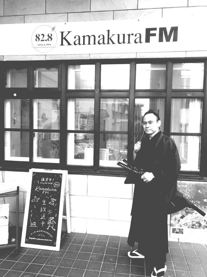 エフエム 鎌倉