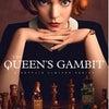 The Queen's Gambitを観て ネタバレありの画像