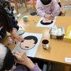 鶴ケ丘デイサービスのレク「新春福笑いと書初め」の画像