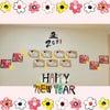 新年明けましておめでとうございます!の画像