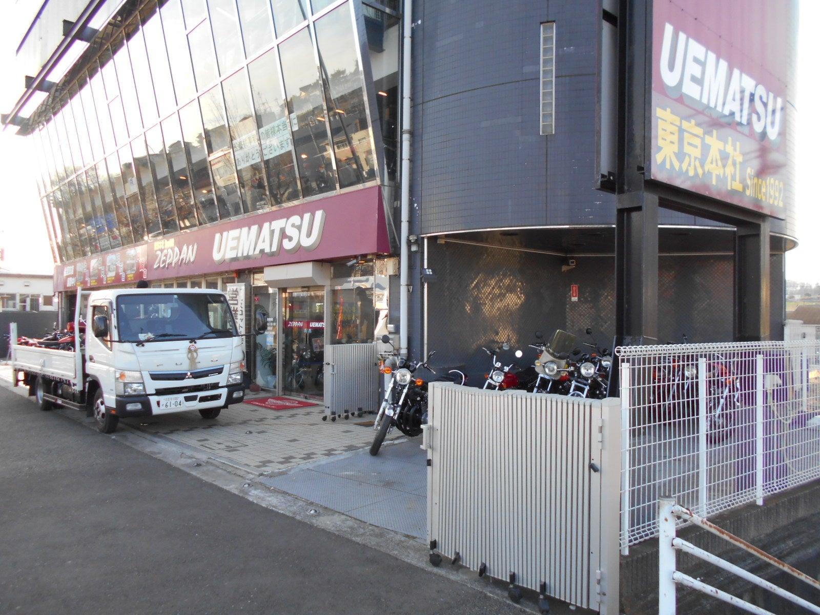 本日より、ウエマツ東京本社整備業務スタート! 納車整備の遅延解消に努めて参ります。