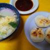 お餅と玉子スープ~の画像