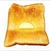 初日の出バタートーストの画像