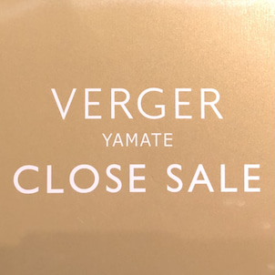 VERGER YAMATE CLOSE SALE 50%~70%OFFの画像
