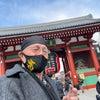 今日、浅草 金龍山浅草寺に新春のご挨拶に〜❣️の画像