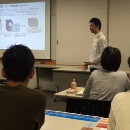 画像 パナソニック様の「くらしの大学」でポジティブ心理学セミナーを初開催! の記事より 10つ目