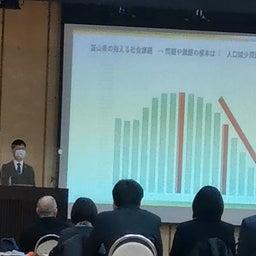 SDGs 地方創生 アウトサイドイン ポジティブ心理学 セミナー 研修 企業 大阪