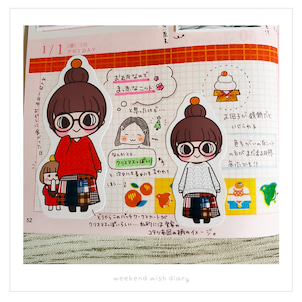 【週末野心手帳】1月1日のコーデ記録の画像