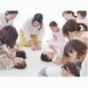【募集】英語×子育て=最高のお仕事!ママ向け講師になりませんか?の画像