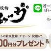明日から松山記念初日にて