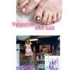 バレンタインフットネイルで癒された由美加です♡の画像