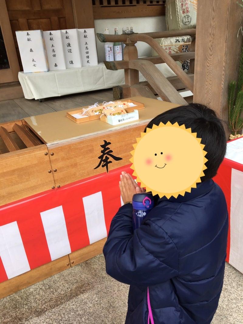 o1080144014877730161 - 1月4日(月)5日(火)◇toiro青葉台◇