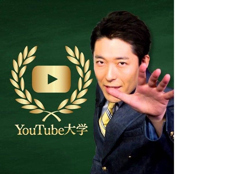 敦彦 youtube 中田