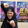 【会場レポート】大阪1回戦 1月6日 朝日生命ホールの画像