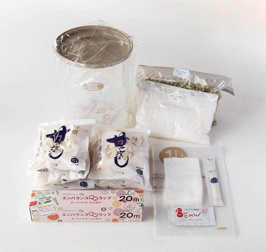 2021年 EM入りこだわりのお味噌作りセット(出来上がり約3kg)