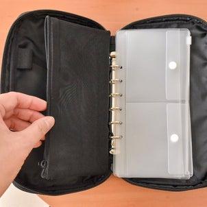【無印良品】パスポートケースがさらに進化!使い分けと活用アイデアの画像