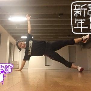 謹賀新年☆2021年☆の画像