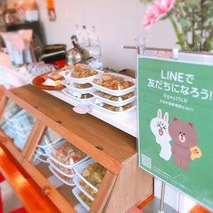 テイクアウトcafe お年玉クーポンの画像