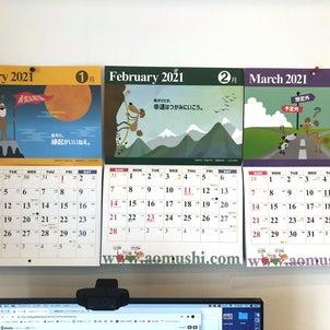 半額SALE!! トイプードル カレンダーの画像