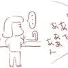 泣きながら漢字と戦う小1息子&姉の小さな思いやりの画像