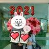 タイ在住様 タイ国で婚姻届出完了 入籍しましたの画像