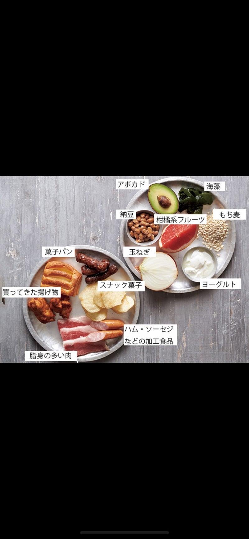 食べ物 痩せ 菌