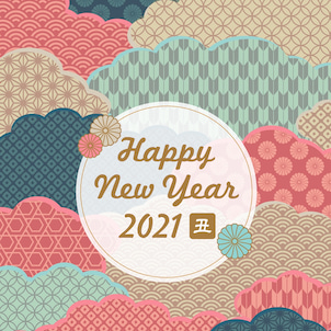 Happy New Year 2021☆の画像