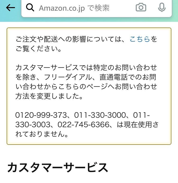 330 ー 3000 011