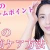 【女性らしさの象徴・3つの顔パーツ】の画像