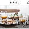【キナリノ】おすすめ朝ごはんレシピ&簡単・時短ワザ!忙しいときこそ朝食をしっかり食べようの画像