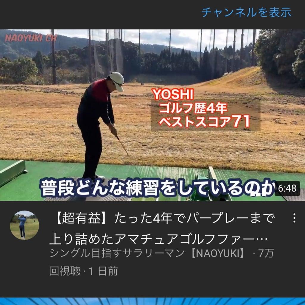 意味 ゴルフ ファー