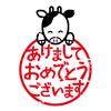 【復学支援GoToday】新年明けましておめでとうございます!の画像