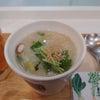 七草がゆを食べましたSoupStockTokyo(*^-^*)の画像
